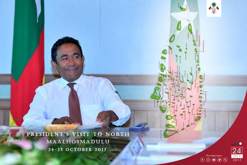 Yameen North Maalhosmadulu