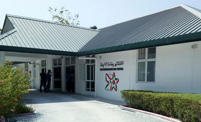 Kulhudhuffushi Regional Hospital