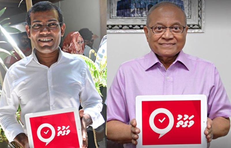 Nasheed Maumoon Vaguthu
