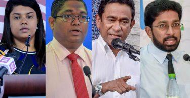 Bisham, Anil Yameen, Azleen