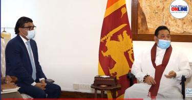 Rajapaksa and Omar