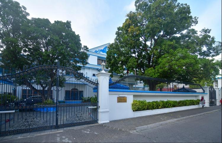 Supreme Court of the Maldives
